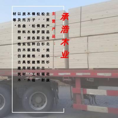 淮北工程方木一般规格