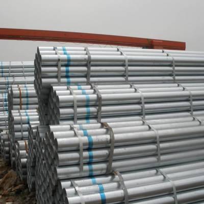 天门1寸*2.75mm热镀锌管焊接分类与优缺点