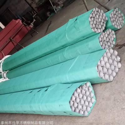 建筑建材用无缝钢管 江苏不锈钢无缝管厂