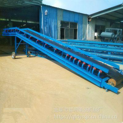 物流公司装车用输送机 移动式皮带输送机 沙子石子装车皮带机