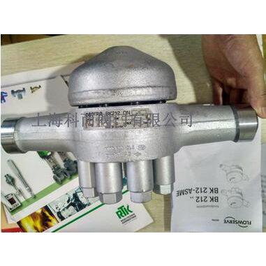 杰斯特拉BK212疏水器
