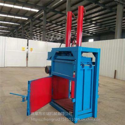 小型废纸压缩打包机价格 青草饲料打包机价格 宏瑞机械