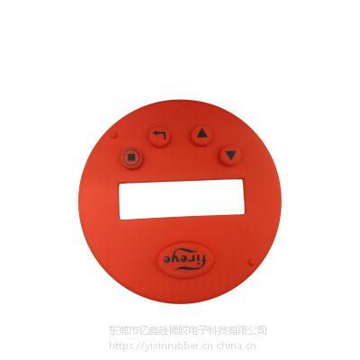 工业类硅橡胶按键 丝印喷油硅胶产品 亿鑫专业硅胶按键定制厂家