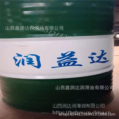 齐鲁石化润益达HM68号抗磨液压油山西总代理