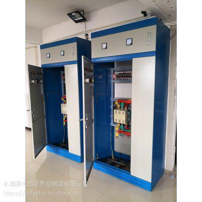供应GMK-2XF-160-RQ软启动消防控制柜