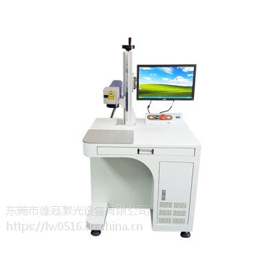 东莞东城激光刻字机 PVC漆包线激光剥皮机 眼镜框架激光打码机设备厂家