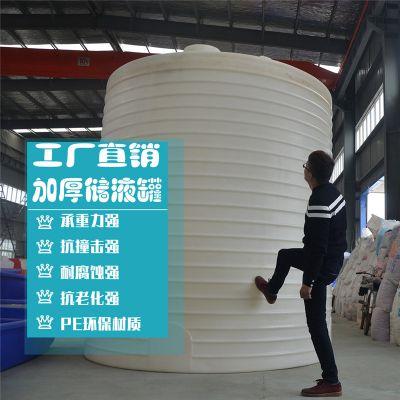 咸宁塑料水箱加厚|塑料搅拌桶价格|塑料水箱加厚价格