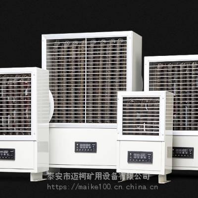 XDND-5工业暖风机参数,壁挂式电加热暖风机型号齐全
