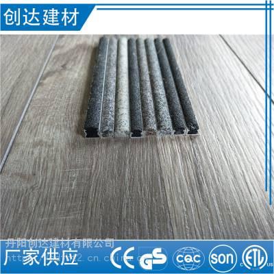绍兴水泥铁屑防滑条可以定做长度