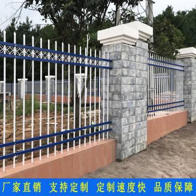 新农村改造围栏厂家 高品质围网 肇庆工业园护栏防爬围墙 中山物流园锌钢栅栏栏杆