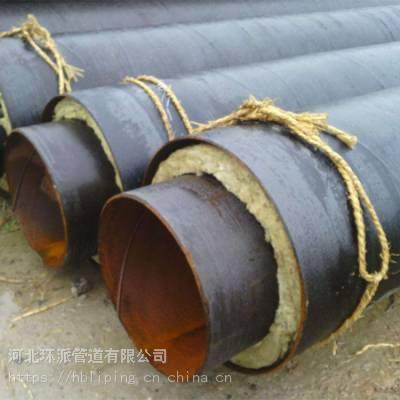 环派钢套钢3PE保温钢管_给水保温钢管_聚氨酯发泡直埋黑夹克聚氨酯保温钢管报价