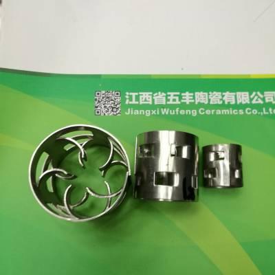五丰陶瓷专业生产金属鲍尔环