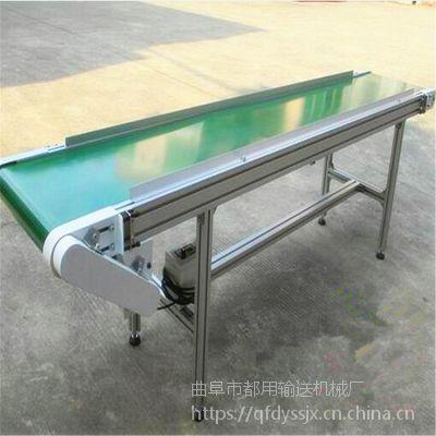 集装箱伸缩式输送机 粮食装车入库输送机 沙子皮带输送机
