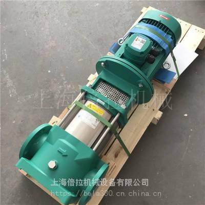 威乐水泵MVI214不锈钢离心式管道增压泵WILO太阳能集热系统循环泵