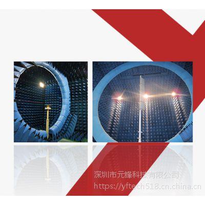 多探头球面近场测试系统 rflight纳特 400MHz-6GHz