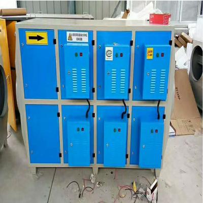 喷漆废气处理低温等离子净化设备除臭设备