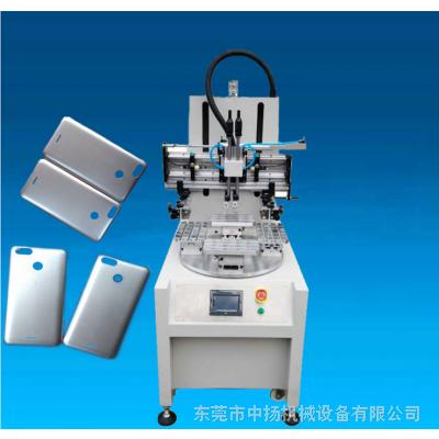 东莞中扬厂家直销 高效转盘丝印机 手机壳丝印机 4工位转盘丝印机