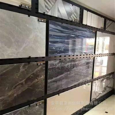 展板挂瓷砖 瓷砖冲孔板 冲孔板展示架生产厂家