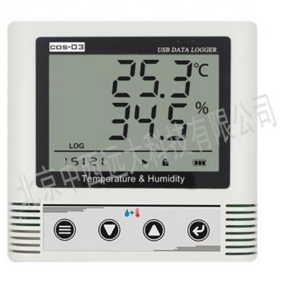 温湿度记录仪(内置探头)(中西器材) 型号:TL681-COS-03库号:M408055