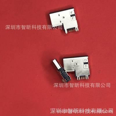 侧插TYPE-C 14P加高母座 加高3.1type-c侧插母座 侧立式USB-C插座
