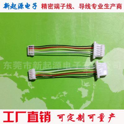 定制优质SUR0.8 5P刺破端子线 端子连接线 电子连接器 电池连接线