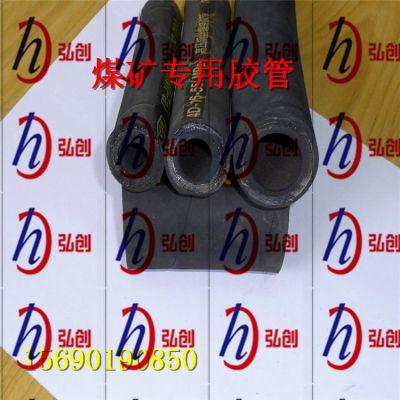 江苏厂家直销瓦斯抽放软管材质 PVC煤矿胶管 法兰排水胶管 耐用
