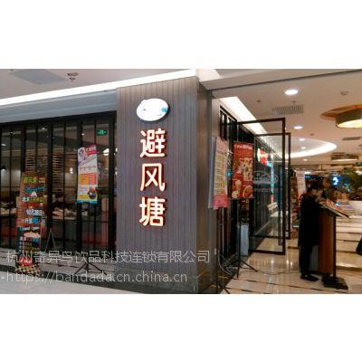县城开间奶茶店要多少钱,奶茶店一天能卖100杯吗