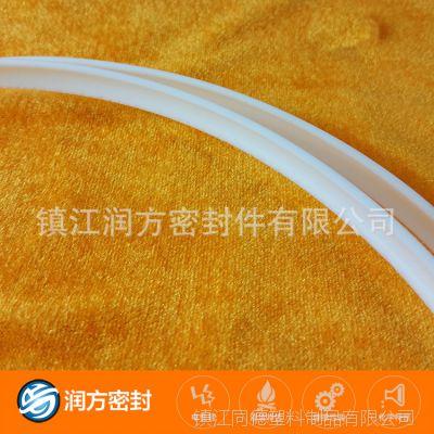 塑料王F4垫圈 图片中产品的外壁部分是U型带凹槽的密封垫片