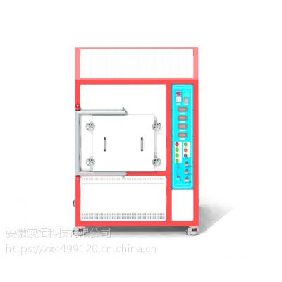 电子电器氧化铝陶瓷棒电阻绝缘陶瓷管炭纤维研究设备气氛箱式炉1400