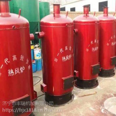 700型耐干烧型制暖热风炉 蔬菜大棚均匀提温炉