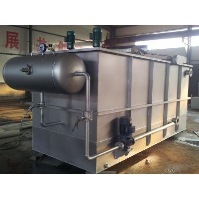 养殖废水处理设备 固液分离设备 气浮设备 小型气浮机