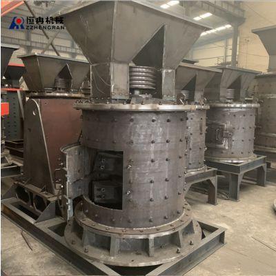 高效节能立式复合破设备 恒冉制砂机械 矿山用复合式破碎机