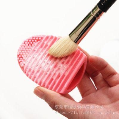 【环保无毒】跨境洗刷蛋 多功能 化妆刷 硅胶鸡蛋刷 厂家批发