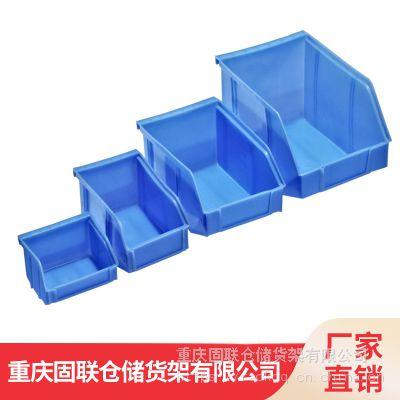 重庆固联物料塑料零件盒生产基地