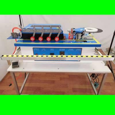 小型手动封修一体机家装生态板封边机木工曲直线封边机
