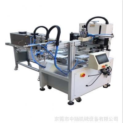 全自动转盘丝印机 带烘干自动丝印机 转盘丝印机自动上下料