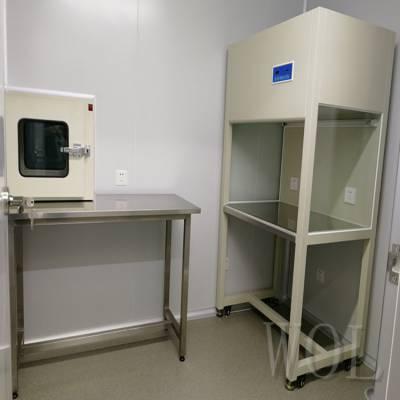 食品检测实验室 工厂实验室 建设