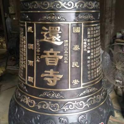 寺庙大钟寺院大铁钟铜钟古钟撞钟教堂佛教宗祠法院警钟青铜钟