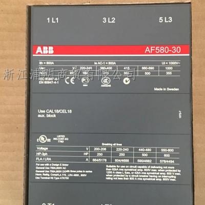 ABB接触器AF580-30-11,100-250V AC/DC ABB交直流接触器