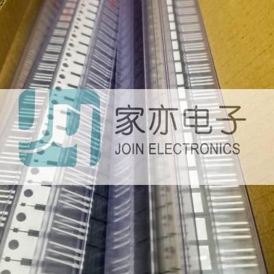 80R750C 紫光超结MOS/ 800V S-JMOSFET