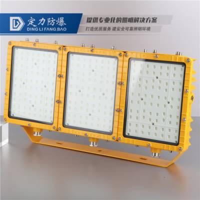 自带电源事故应急防爆led照明灯组模免维护防爆灯