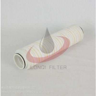 颇尔滤芯HC4754FKP16Z滤油机滤芯,玻璃纤维滤材