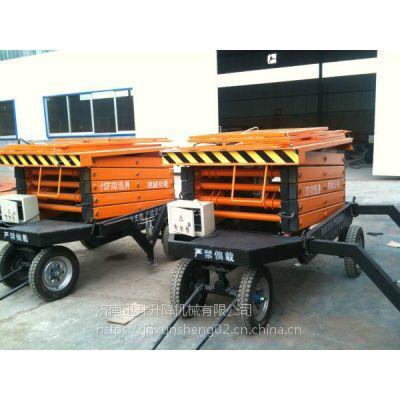 宁德移动式升降机/3米简易升降机……莆田生产厂家 新闻 价格