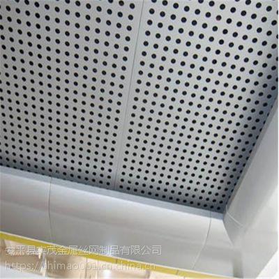定制铝单板包柱子弧形空调雕花门头冲孔板造型板外机铝板罩幕墙铝板