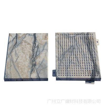 石纹铝单板厂家定制规格2.0厚 表面处理仿大理石纹铝板