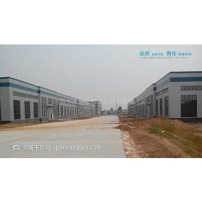 海南外墙聚氨酯复合板 外墙聚氨酯复合板实时价格