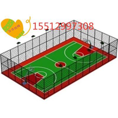 【万卓丝网】足球场的样式和安装方法介绍
