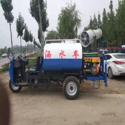 绍兴小型洒水车3立方移动雾炮洒水车厂家