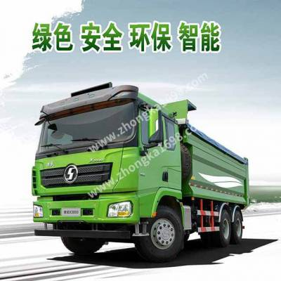 陕汽德龙新m3000前四后八自卸车报价上海添硕