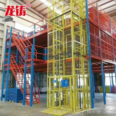 产地货源自动简易货梯 厂房上下货升降机 导轨式电动液压升降平台